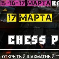 Chess Plaza. Классика, Рапид, Блиц, Пешечный бой