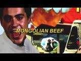 CZARFACE X GHOSTFACE KILLAH - MONGOLIAN BEEF