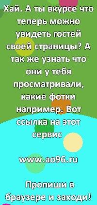 Инна Карташева, 12 марта 1985, Белгород, id29320096