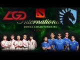 TI3 Highlights: LGD vs Liquid Roshan Pit Team Wipe Ft. The Crowd!