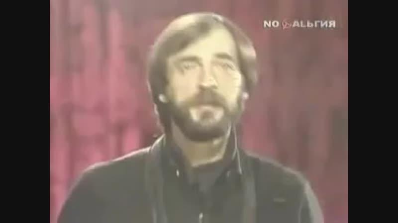 Михаил Боярский - Песня укротителя - Ап!(Дрессировщик)