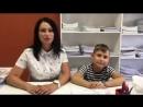 Мама Юлия Сергеевна поделилась впечатлениями об обучении сына Леонида на курсе Скорочтение и развитие интеллекта