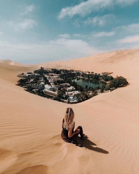 Уакачина Оазис в котором проживает 200 человек.