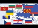 Лекция «Славянские языки такие далекие, такие близкие»