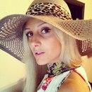 Екатерина Дзергун фото #8