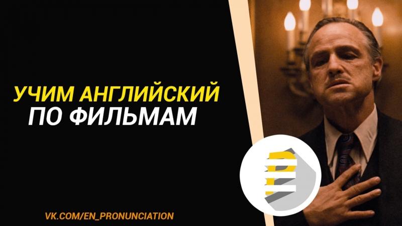 Крестный отец 2 | The Godfather Part II