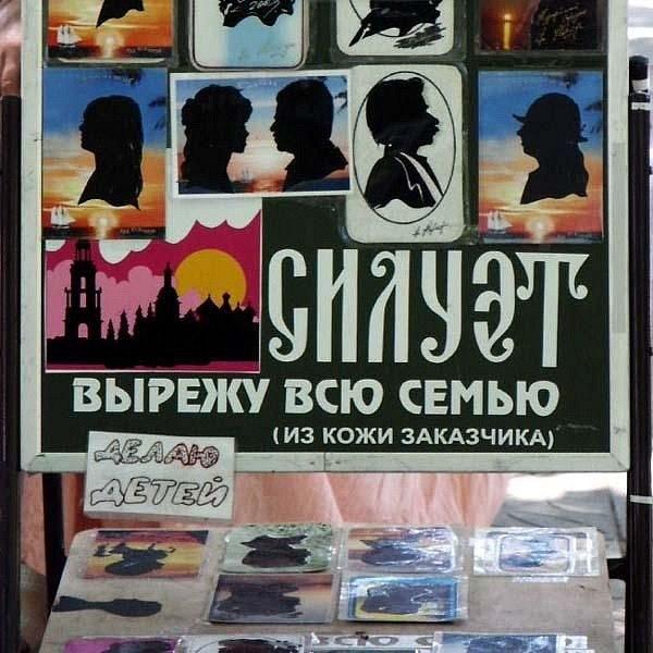 Леопольд Баттерс   Москва