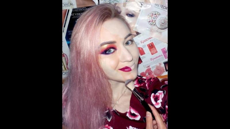 Ксения Саватеева. Яркий осенний макияж фрагмента лица