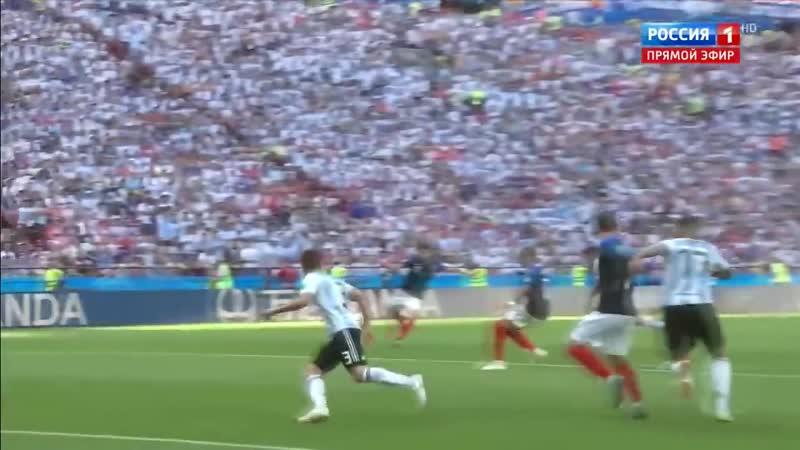 Обзор матча Аргентина Франция 2018