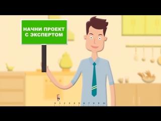 Онлайн-сервис start-up@check-up