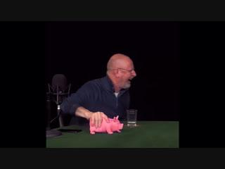 Смех Гоблина Goblin