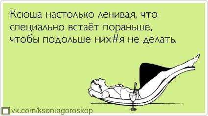 http://cs403219.vk.me/v403219345/26b1/FoIVLvWHBvA.jpg