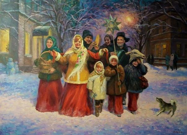 Коляда - праздник славян, обряды и традиции: как славяне отмечали рождение нового Солнца