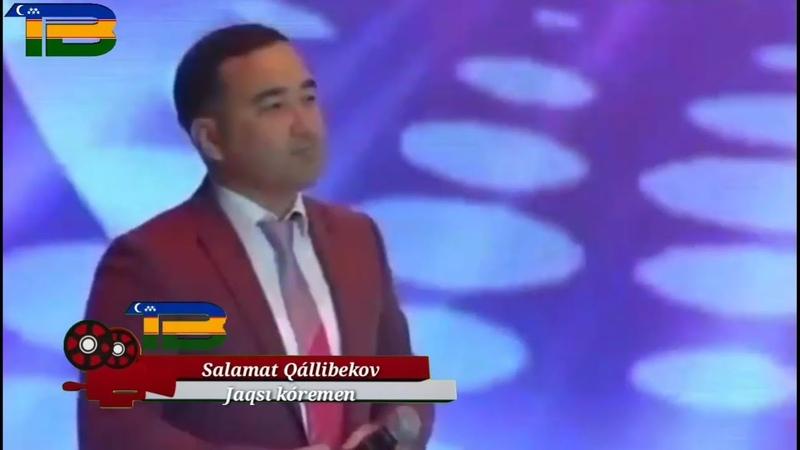 Salamat Qállibekov_Jaqsı kóremen | Саламат Кәллибеков_Жақсы көремен (konsert version)