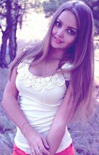 Marika Lomazonava, 31 мая 1992, Белогорск, id188296685
