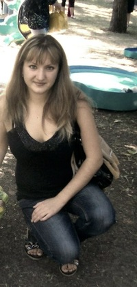 Инна Бовдуй, 29 мая 1988, Кривой Рог, id133753027