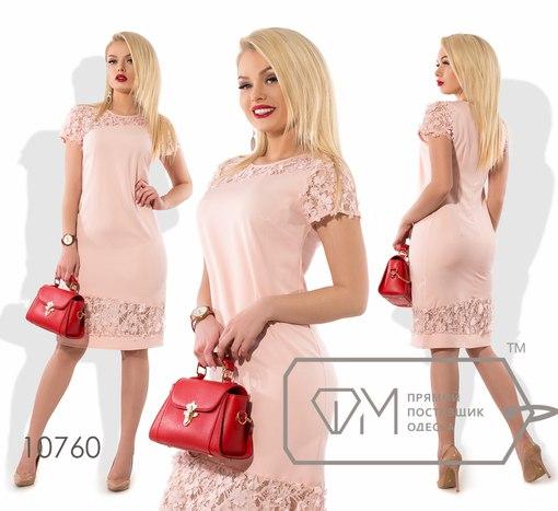 Платье  № 10760