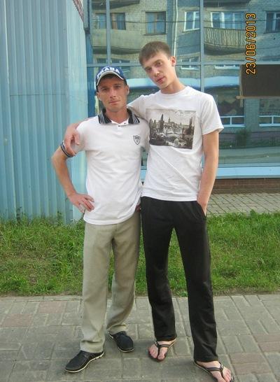 Александр Павлов, 14 мая , Нижний Новгород, id9405553