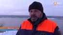 МЧС предупреждает на водоёмах региона тонкий лёд