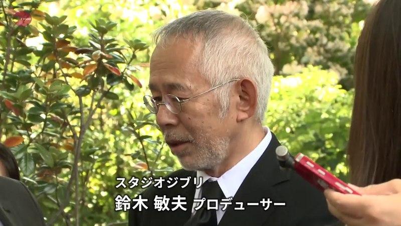 【日本ニュース】高畑勲監督お別れの会:ジブリで涙の別れ(共同通20449