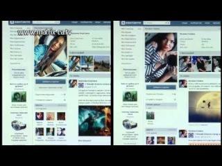 Информационный мусор: учимся фильтровать онлайн-информацию (234)