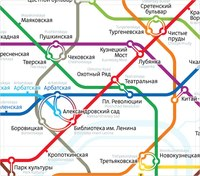 "Проект  ""перезагрузки "" московского метро."