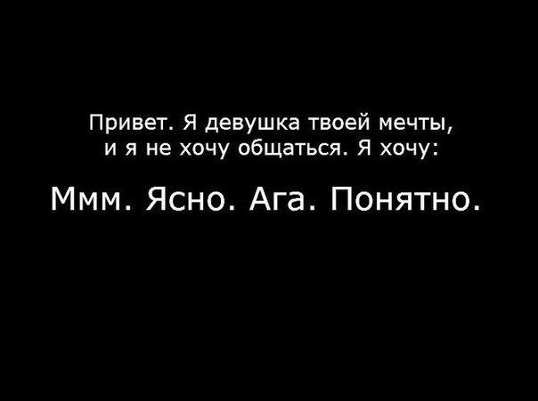 Ахаххахахах)