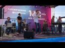 Небослов - Унынье - грех! (live Космофест в Калуге 15.06.2019)