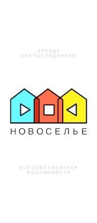 аренда от собственника без посредников в москве