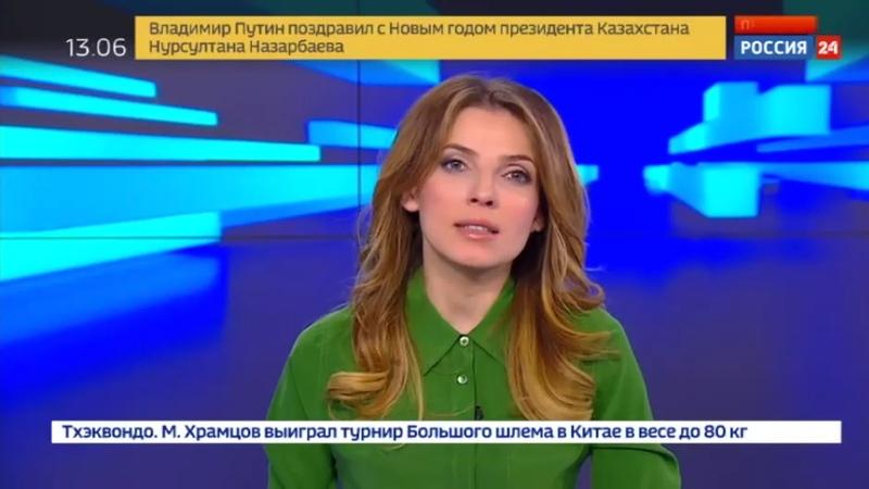 Новости на Россия 24 • Музыканты Ринго Старр и Барри Гибб удостоены рыцарского титула