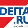 Дейта.ру Deita.ru  Новости Владивосток | Приморь