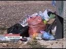 08.09.2017 Проблема с уборкой мусора на Северной стороне Севастополя остаётся нереш ...
