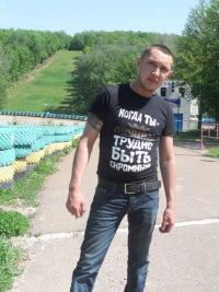Русланчик Каримов, 24 сентября 1989, Стерлитамак, id184773619