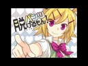 Vocaloid Lumi V4 パンツ脱げるもん Pantsu nugeru mon