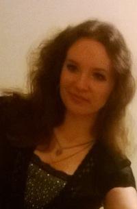 Аня Матвеева