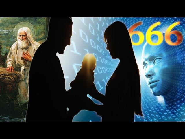 О владычестве антихриста и России. Пророчества святых Серафима Саровского и Лаврентия Черниговского