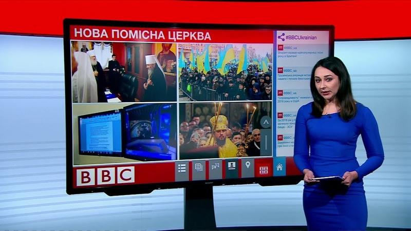 17.12. 2018 Випуск новин що у Росії розповідають про українську церкву