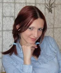 Светлана Артюхина, 24 апреля 1988, Челябинск, id113451556