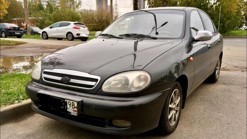 Осмотр Chevrolet Lanos 2008 за 150000