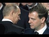О новом премьер-министре России