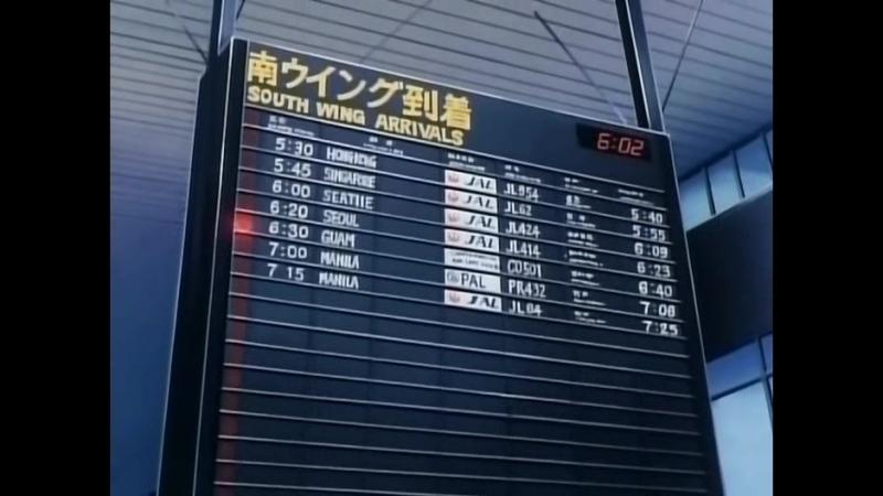 Birdy the Mighty OVA Могучая Берди [OVA-1] - 01 [Persona99.GSG]