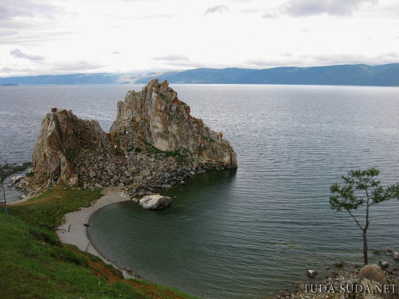 На Байкал самостоятельно