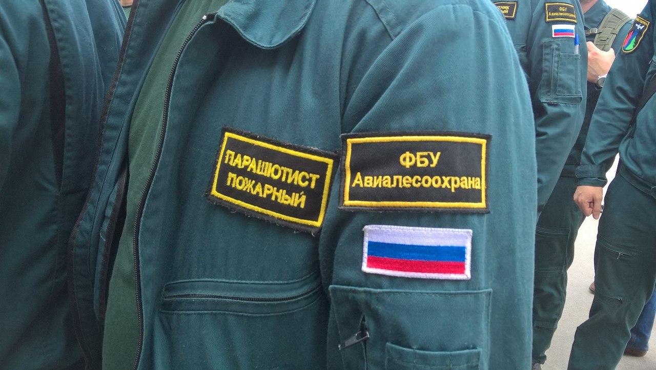 Лесопожарный десант изКазани прилетел вИркутск