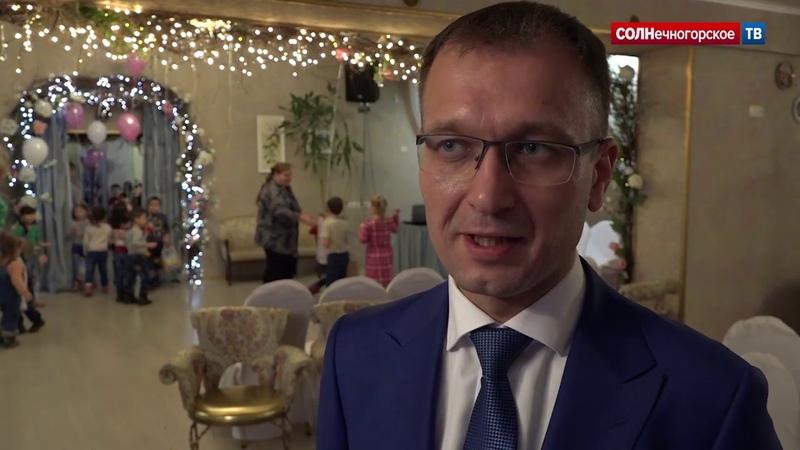 Солнечногорские рестораты провели детскую благотворительную акцию