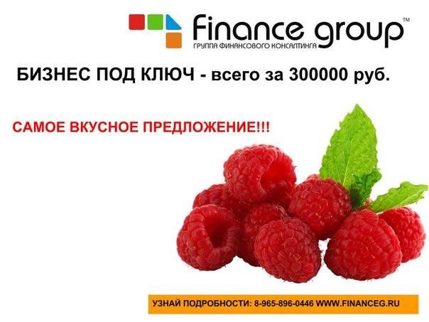 Франшиза кредитный брокер