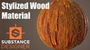Substance Designer 23 - Stylized Wood [Commission]