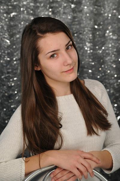 Ирина Шемрук, 10 января 1997, Норильск, id144286223