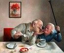 Хочу жить с таким мужчиной, чтобы через 50 лет он посмотрел на меня и сказал: Боже…