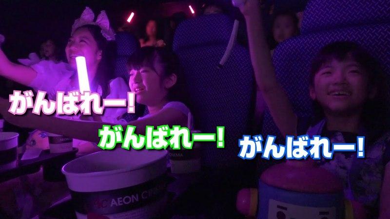 Айми из команды «PriPara Girls» и Kan Aki's CHANNEL на премьере фильма
