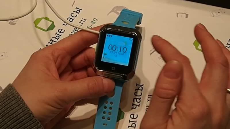 Водонепроницаемые часы с GPS для детей W10